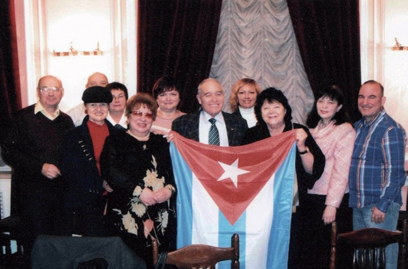 Meeting of members of Friends of Cuba Society with the Ambassador of the Republic of Cuba at the Russian Federation