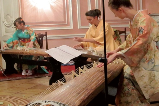 Concert of traditional Japanese music at The House of Friendship